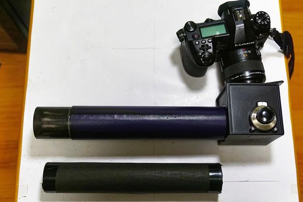 Photos: 分光器を新しく作りました。