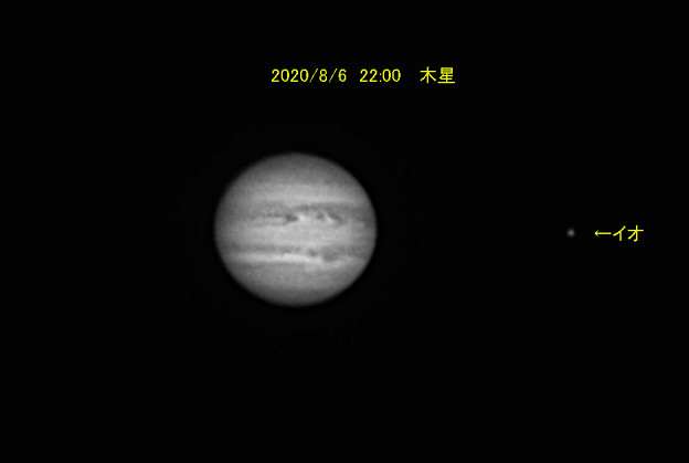 Photos: 8月6日 22:00 木星
