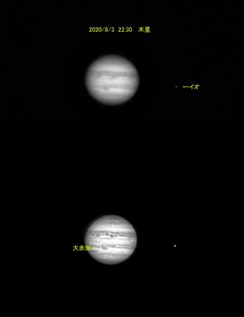 8月3日の木星 画像処理