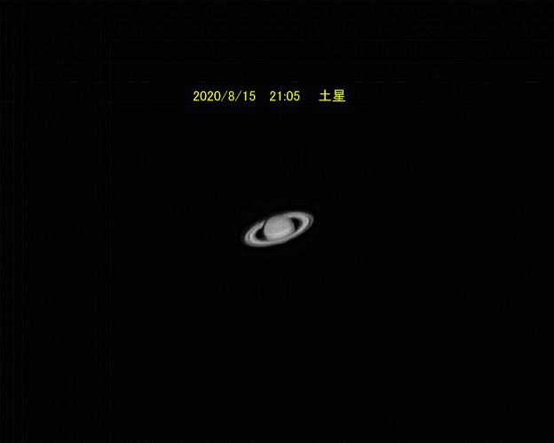 Photos: 8月15日 21:05 土星