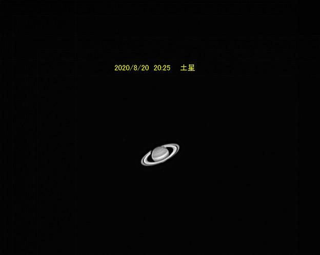 8月20日 土星