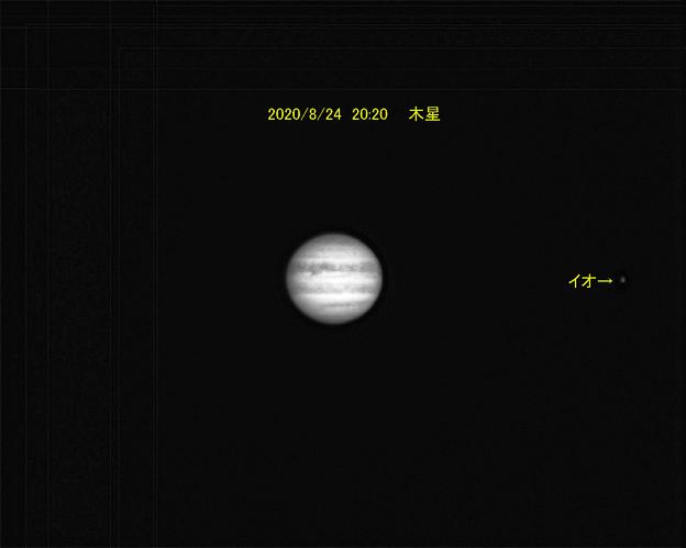 Photos: 8月24日 20:20 木星
