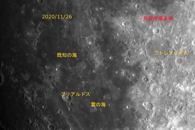 月面散歩_5