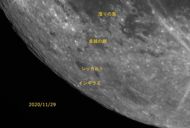 Photos: 月面散歩_3