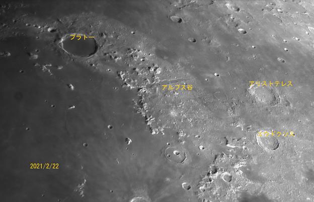 月面散歩_1