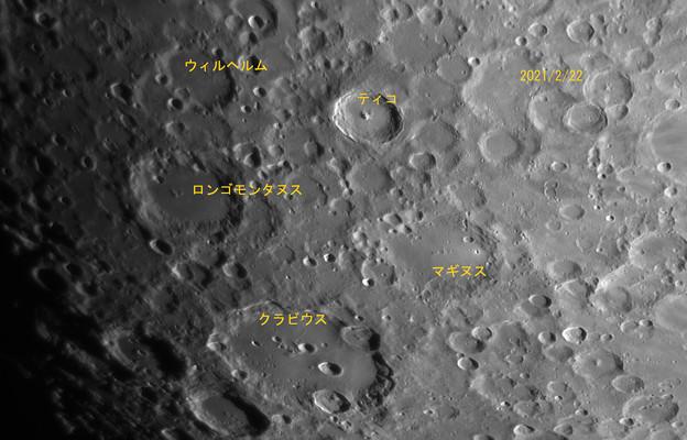 月面散歩_3