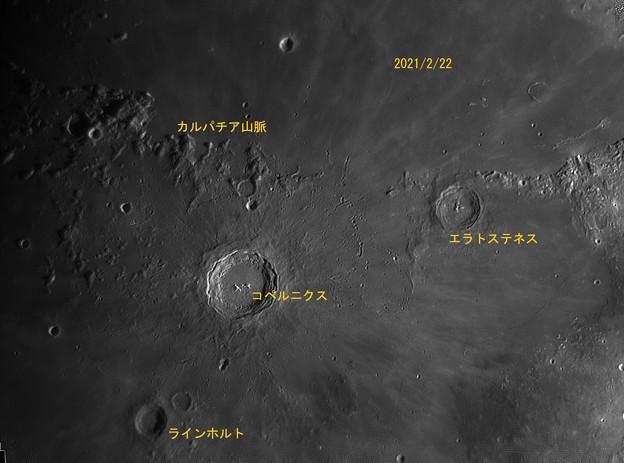 月面散歩_4