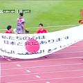 Photos: egypt_football_5570557470_o