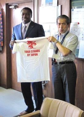 togo_president_visit_to_kazo_5875746877_o