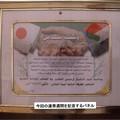 Photos: sudan01_5637178226_o