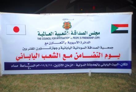sudan_01_5637178236_o