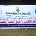 Photos: sudan_01_5637178236_o