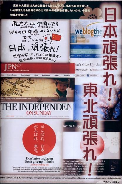 ghuangzhou_magazine_01_5838215829_o