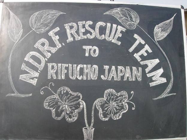 Photos: india_rescue_team02_5609258287_o