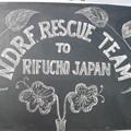 写真: india_rescue_team02_5609258287_o