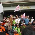 写真: indonesia_jogja_care_for_japan_5678167823_o