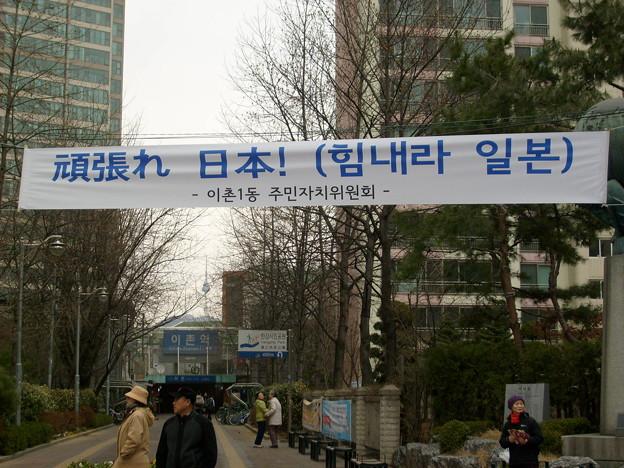 seoul01_5570027459_o