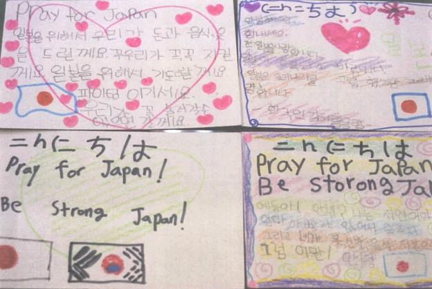 korea_cards02_5764927408_o