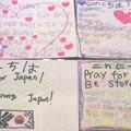 Photos: korea_cards02_5764927408_o