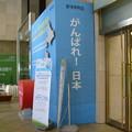 Photos: seoul06_5570027475_o