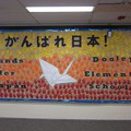 Photos: chicago_hands-for-japan-student-hands_5764200703_o