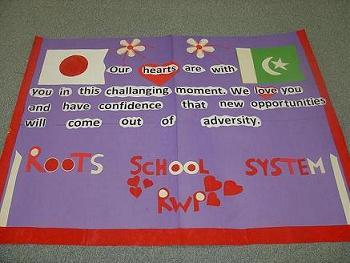 pakistan_roots_school_5862622002_o