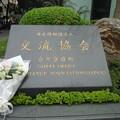 写真: taipei001_5639099513_o