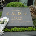 Photos: taipei001_5639099513_o