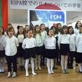 Photos: bulgaria001_5612200518_o
