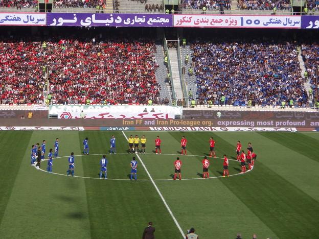 iran_football01_5678298027_o