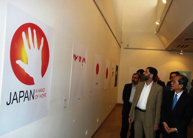iran_imam_ali_museum_5831771968_o