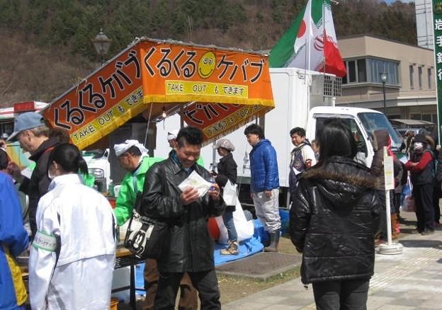 Photos: iran_ngo_kamaishi_5831771960_o