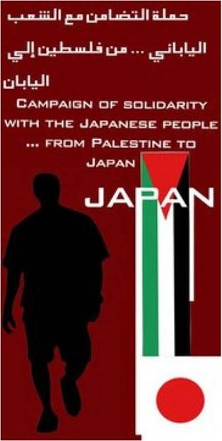 gaza_poster_5764222164_o