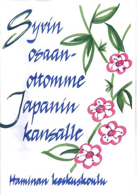 finland_message_5838626491_o