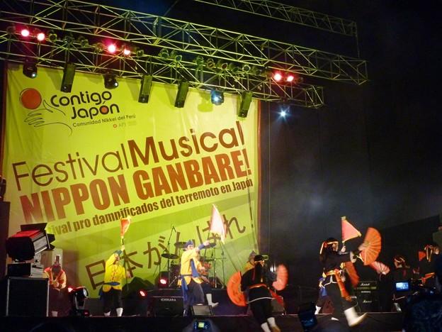 peru_festival-nippon-ganbare_5842229472_o