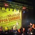 写真: peru_festival-nippon-ganbare_5842229472_o