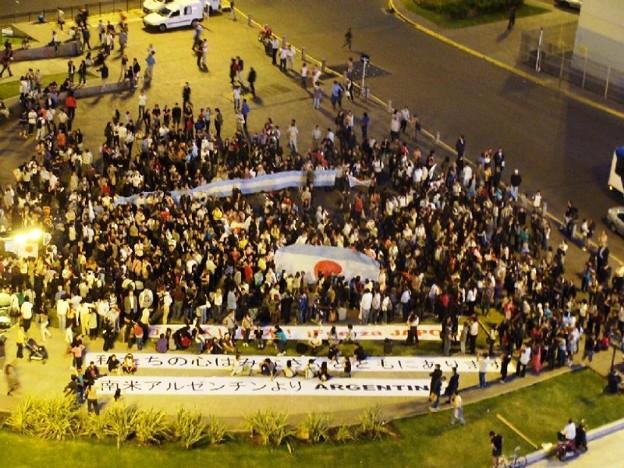 argentina02_5607910137_o