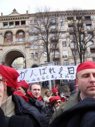 ukraine03_5570697238_o