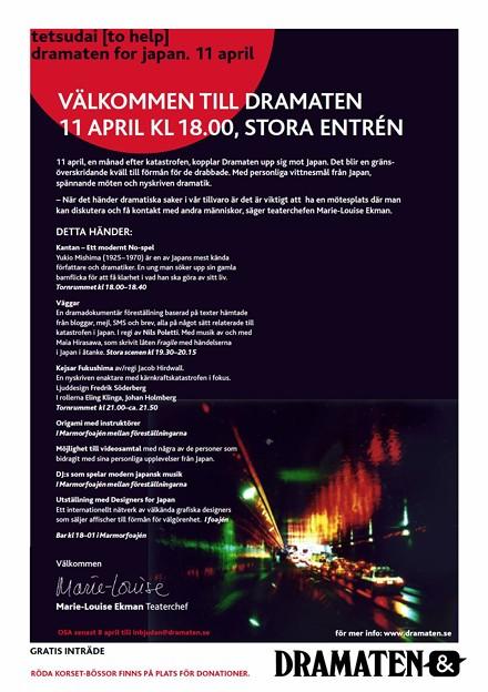 sweden_5636446229_o