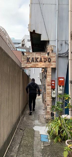 KAKADO2