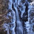 Photos: 三頭大滝が凍ったヨ!