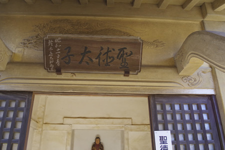 33_taishido (10)