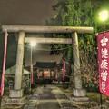 生出塚神社の夜