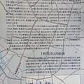 Photos: 安養寺堰 (3)