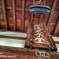 Photos: 笠原の太子堂 (3)