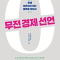 Photos: korean