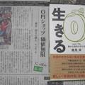 Photos: tokyo191116