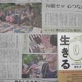 Photos: tokyo191116b