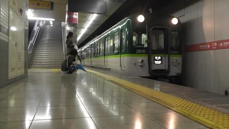 三条駅の写真25