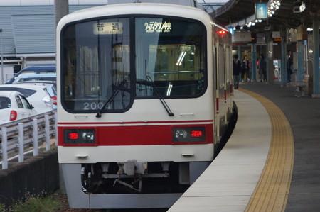 神鉄三田駅の写真0001